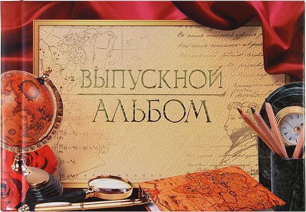 смотреть открытки: